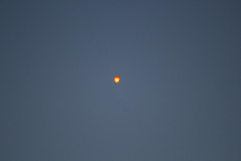 Glowing Japanese lantern